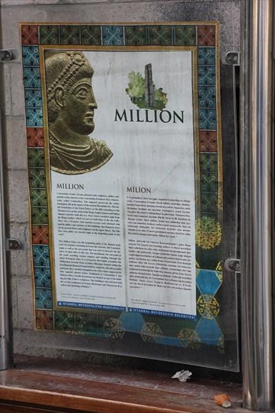 100-Милион
