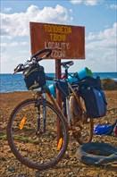 Вело НГ Кипр 2008