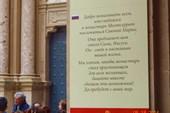 И даже в Монсеррате есть надписи на русском языке...