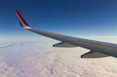 Под крылом самолёта