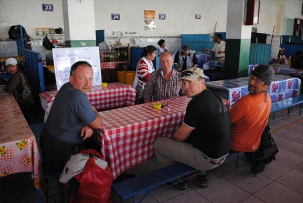 Обед на рынке