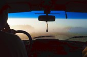 В золотом утреннем тумане по пути в Тугач