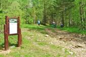 Национальный парк `Таганай`.