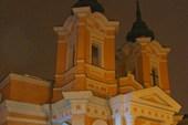 Костел Петра и Павла на Неревском конце 1891—1893