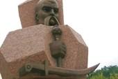 Часть памятника.