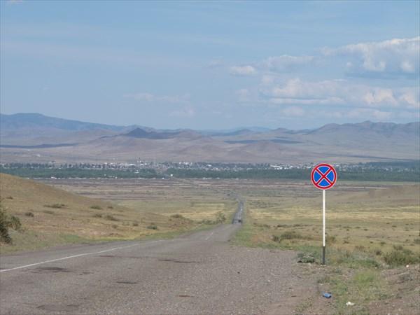 Взгляд с перевала Ак-Хая назад на Чадан