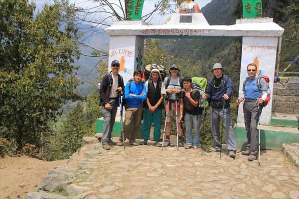 Непал, Гималаи