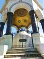 Немецкий фонтан.