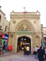 Вход в Гранд базар