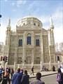 Мечеть Валиде Султан, Новая мечеть