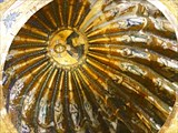 Купол Карие