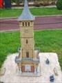 Часовая башня в Измите.