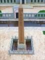 Египетская колонна.