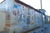 Еврейский квартал Евпатории