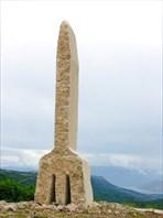 Памятник концу обеда