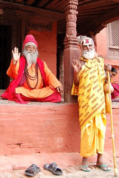 Hindus
