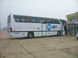 Наш автобус