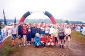 Горный марафон`Конжак`