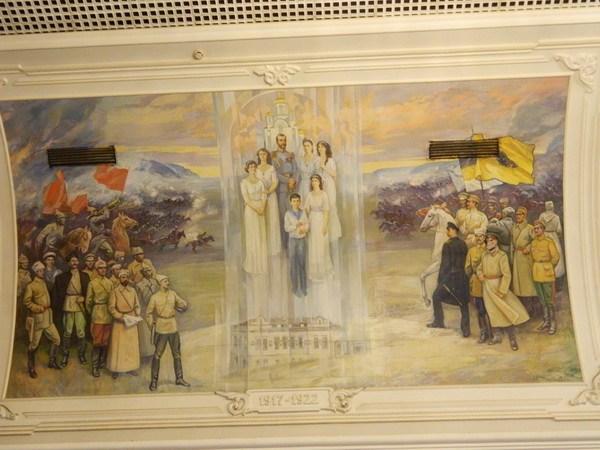 1917 — красные, белые и убиенная царская семья.