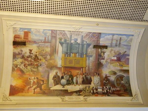 1929 — строительство УЗТМ, он же Уралмаш.