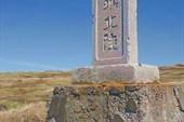 Памятник японским солдатам