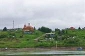 Усть-Усинск