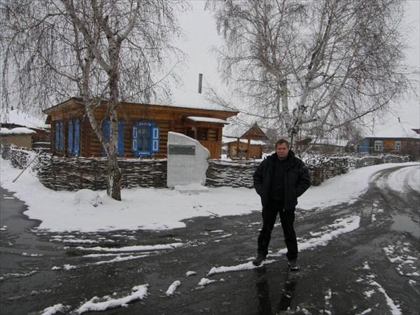 061 с.Сростки, родина Шукшина.