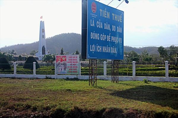 091-Памятник