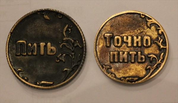 029-Монеты
