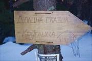 Указатель дороги на Круглицу