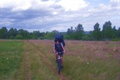 Уральские горизонты