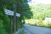 поворот на Сочинский нац.парк...