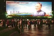 Китай, Гуандон, Шэньчжэнь