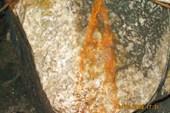 Окисел на камне