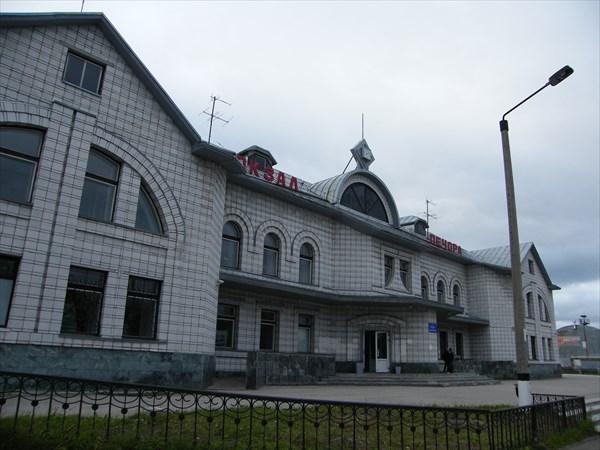 Вокзал г Печора