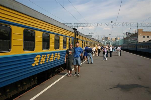 """У поезда """"Янтарь"""" на Белорусском вокзале"""