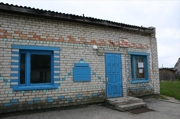 Дом Культуры в Краснолесье