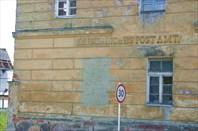 старая немецкая, теперь - озерская почта