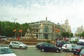 Площадь Кановаса.