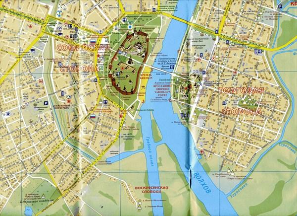 Новгород — юг