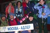 в Москве на вокзале (по прибытию)