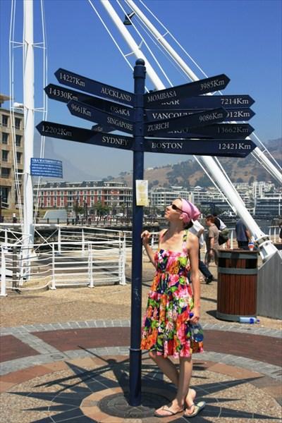 Кейптаун, Ю. Африка IMG_0770