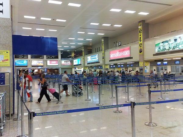 1563-Аэропорт