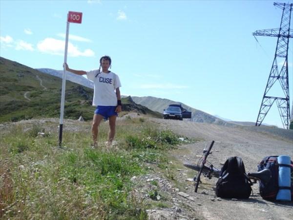43. Сергей первый на перевале.