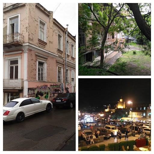 Старый город. Тбилиси.