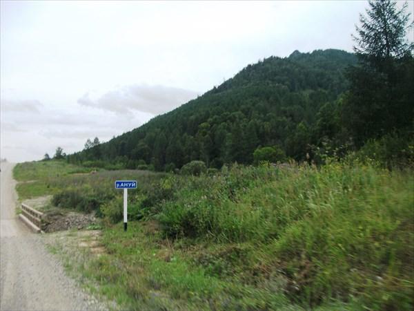 Дорога в Каракол