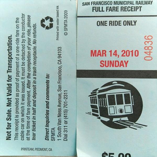 051-Билеты