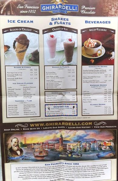 183-Мороженое
