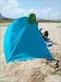 Полупалатка - зонт из Декатлона