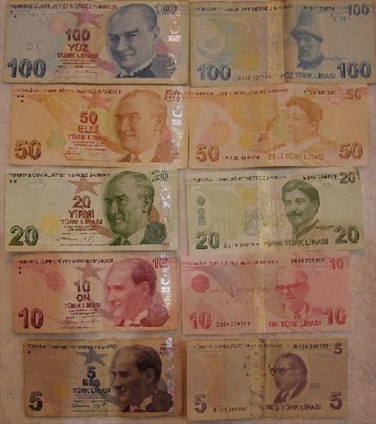 198-Банкноты